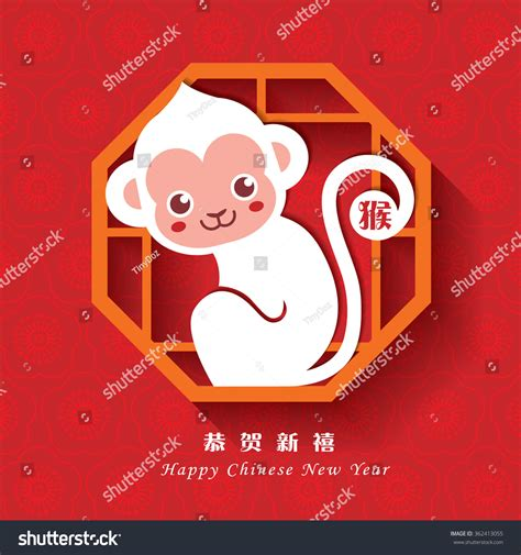 new year caption 2016 new year year of monkey greeting card