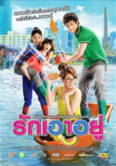 film thailand comedy romance 1000 images about thai movie on pinterest movies