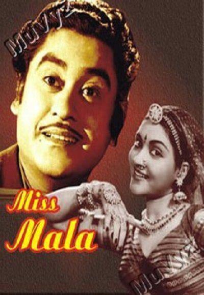 film streaming maléfique miss mala 1954 full movie watch online free