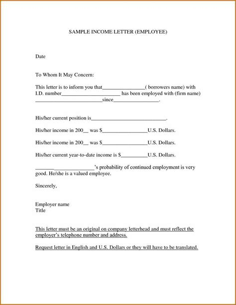 proof of income letter from employer template salary verification