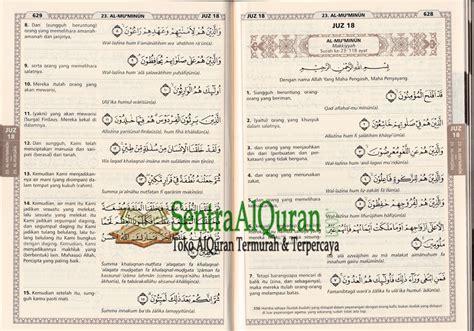 Al Quran Hafalan 5 Jam Cordoba Plus Terjemah alqur an terjemah al andalus cordoba