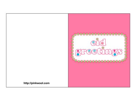 Eid Card Template by Free Printable Eid Greeting Cards
