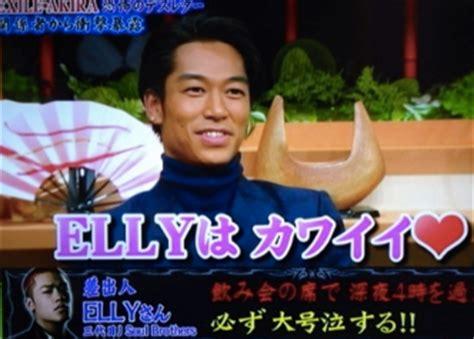 第一頁 上一頁 1 2 3 exile akiraの熱愛彼女を目撃された エリーと エンタメニュース
