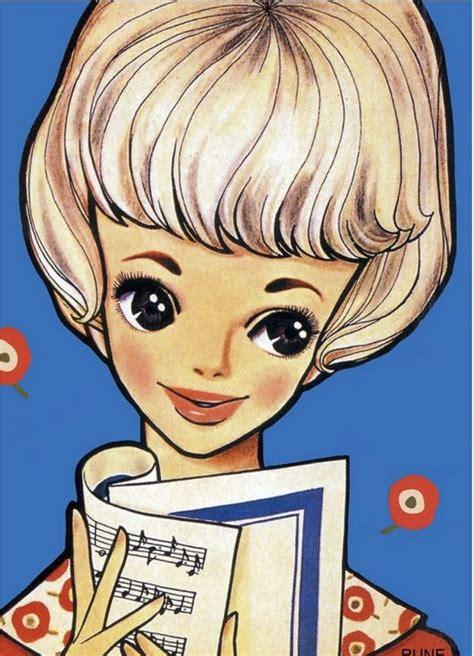 naito design doll 17 best images about showa era japanese illustration
