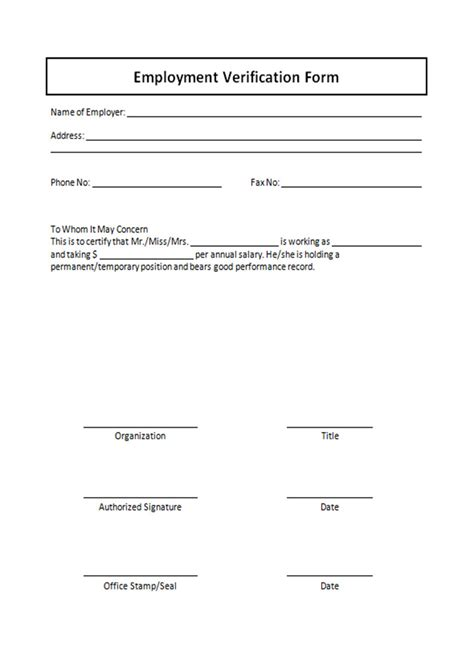 Employment Verification Form Template Free Printable Documents Employment Verification Form Template