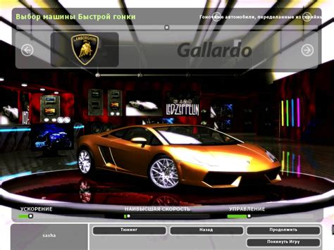 free full version download need for speed underground need for speed underground 2 free download full version