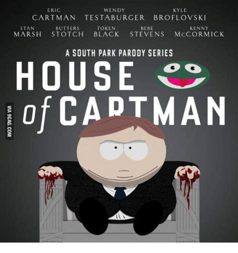 Stan Marsh Meme - funny cartman memes of 2017 on sizzle dank