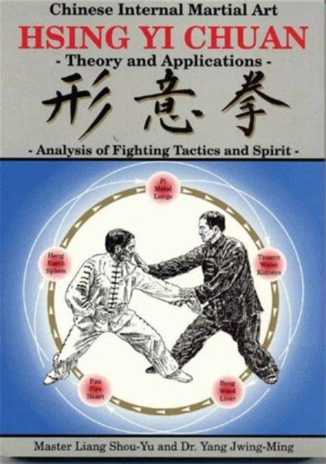 cutting with the sword theory and application books hsing yi chuan theory and applications