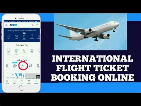 book air ticket   smartshop application air