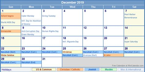 jewish holidays december calendar template 2016