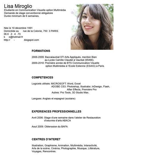 Modelo Curriculum Vitae Estudiante Universitario Experiencia Folcanarias Cv