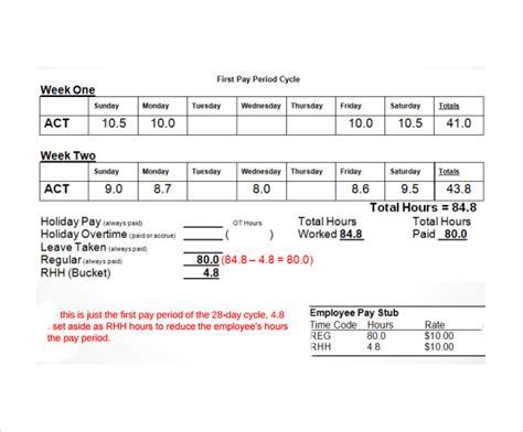 2016 payroll calculator biweekly timesheet calculator 3dienas tk