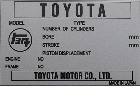 toyota company number free vin decoder 17 digit vehicle identification number