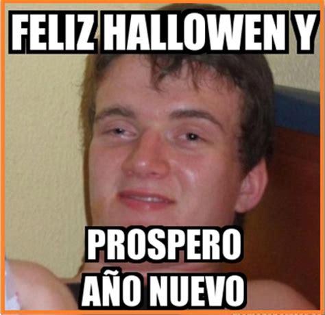 imagenes de halloween graciosos memes graciosos para halloween y redes sociales