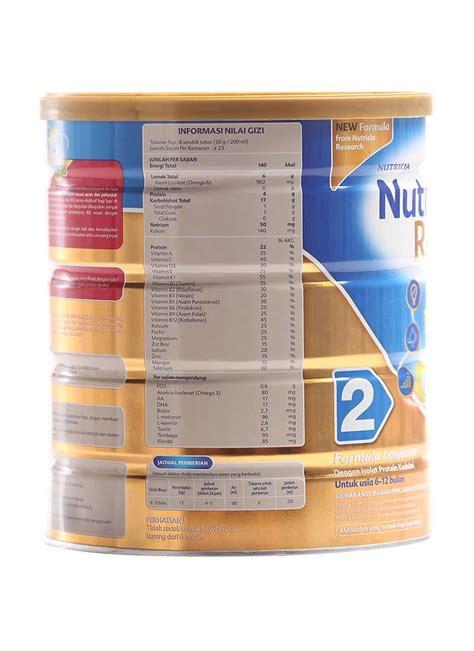 Nutribaby Soya 2 400g nutricia nutribaby royal 2 soya klg 700g klikindomaret