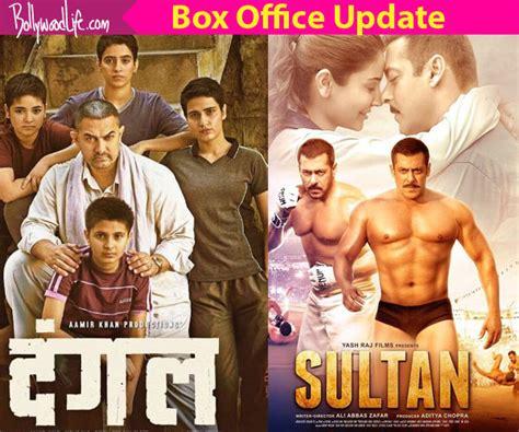 day box office dangal box office collection day 2 aamir khan still fails