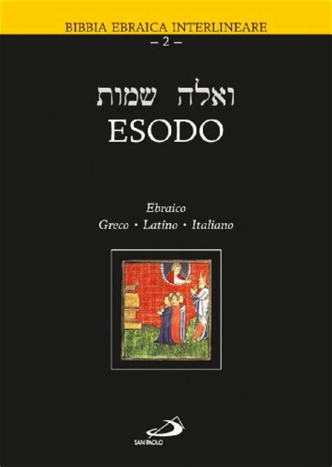 genesi testo genesi testo ebraico greco e italiano bibbia