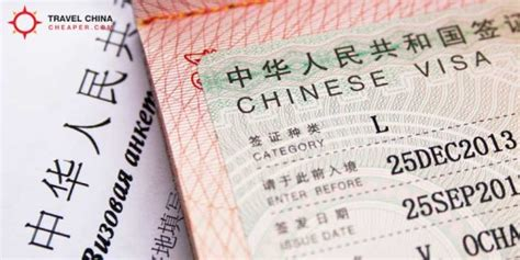 getting a chinese visa in hong kong the 2018 guide - Can You Put Any Amount On A Visa Gift Card