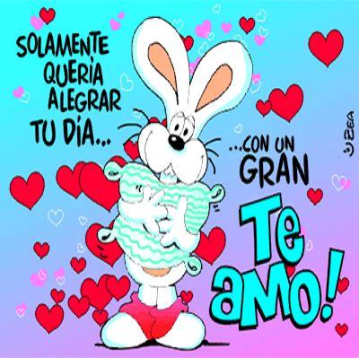 imagenes de amor romanticas animadas imagenes bonitas de amor animadas las mejores imagenes