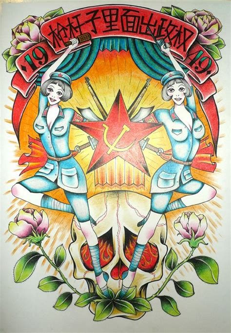 communist tattoo designs detachment of 1949 communist traditional