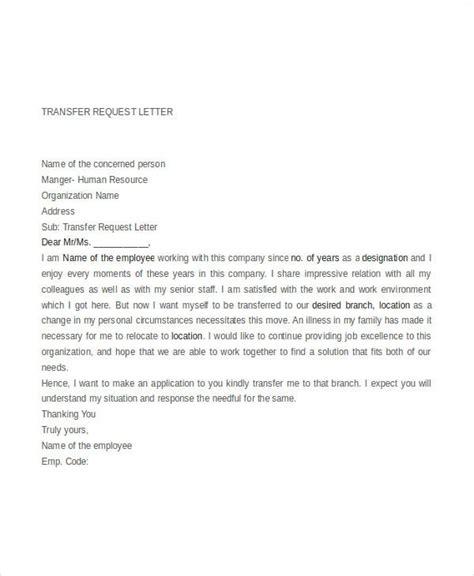 transfer request letter premium