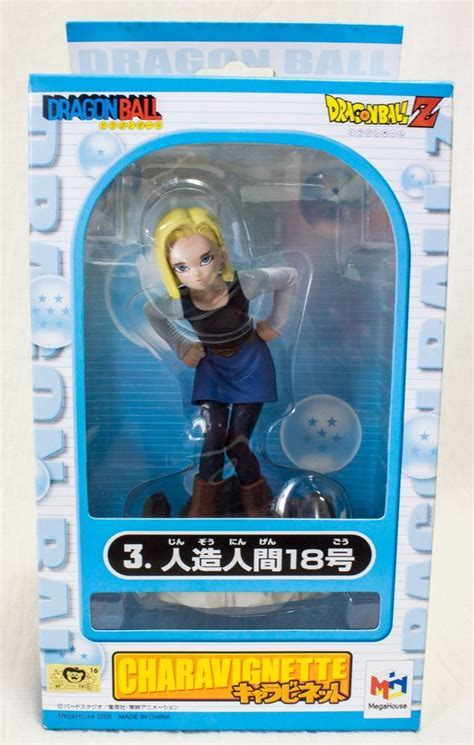 Charavignette Lunch z android 18 figure megahouse charavignette
