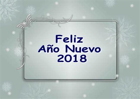 imagenes de navidad y prospero año 2018 im 225 genes de navidad feliz a 241 o nuevo 2018