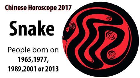 snake chinese horoscope 2017 love career health