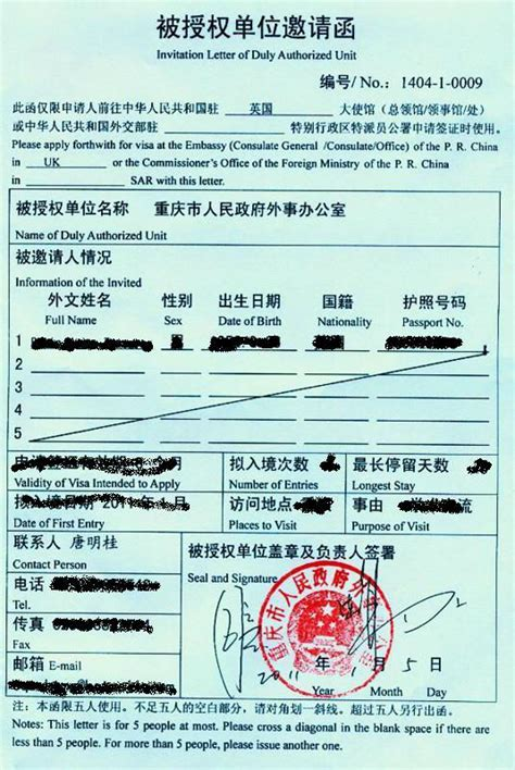 Invitation Letter For Business Visa Manufacturers companies process china business visa invitation letter