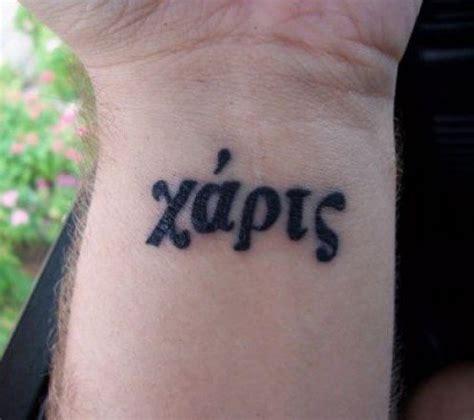 tatuaggi lettere greche 47 tatuaggi greci e di origine ellenico