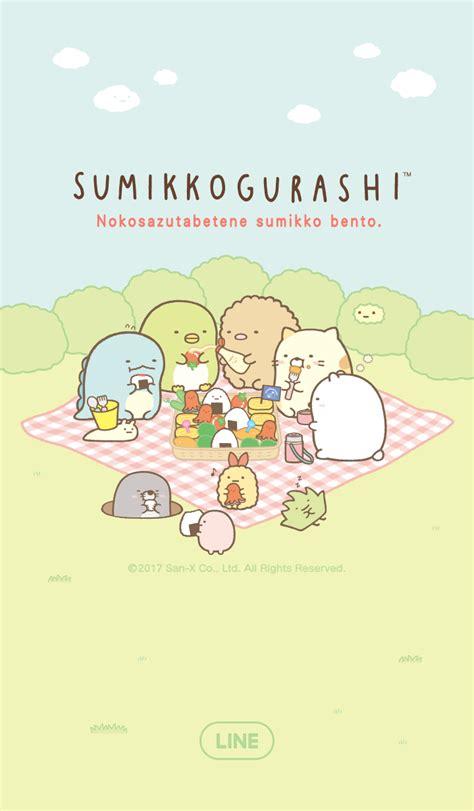 theme line v 5 cm hacked new line theme shop sumikko gurashi