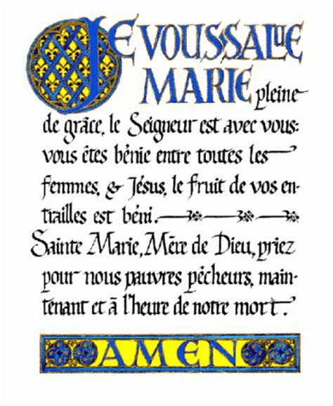 Salur Gloria paroisse de tramelan m 233 ditation du chapelet