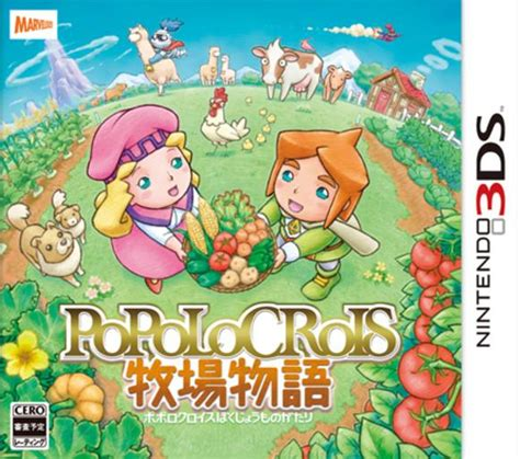 Kaset 3ds Return To Popolocrois A Story Of Seasons Fairytale images