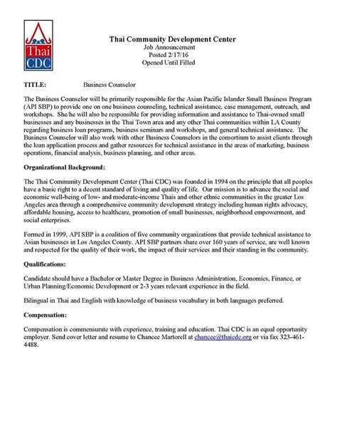urban planning cover letter news quality analyst cover