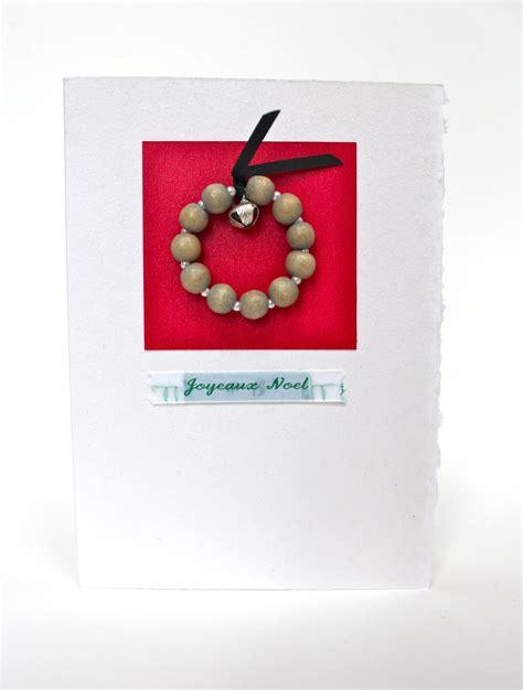 Handmade Craft Card - 2012 december