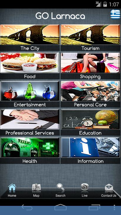 Android Qhd Layout | android qhd and 800x480 different layout or drawable or