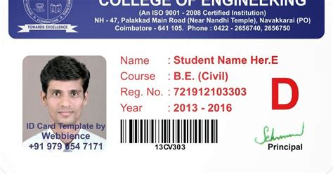 student card template id card coimbatore ph 97905 47171 college student id