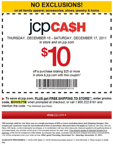 jcpenney outlet coupons printable jcpenney 10 off 25 printable coupon