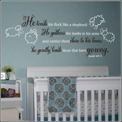 Lamb Theme Nursery Wall Quote Ecclesiastes Song Of Christian Nursery Decor