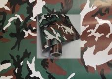Autofolie Montageanleitung by Woodland I Camouflage