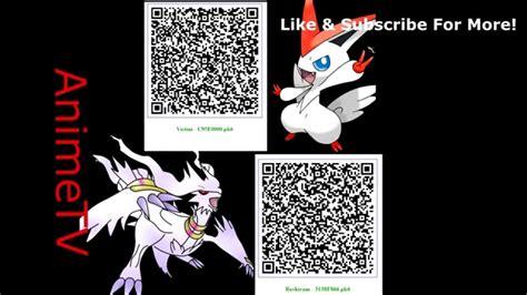qr code beautiful pokemon x qr code alternativaazapatero org
