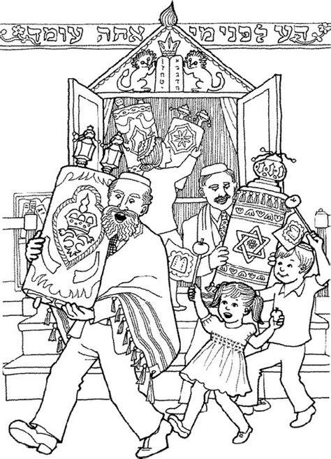 Sukkot Free Jewish Coloring Pages For Kids Family Sukkot Coloring Pages