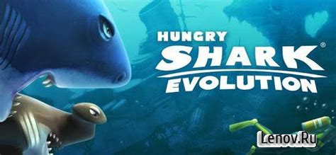 unduh game hungry shark mod hungry shark evolution обновлено v 5 8 0 mod infinite