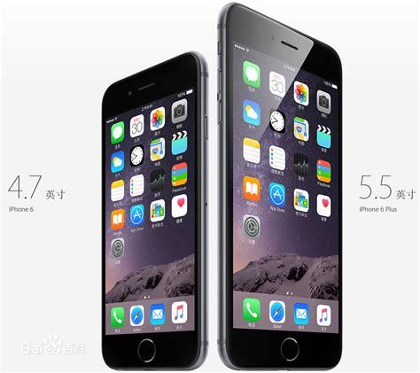 Iphone 44s 2 下 一 图册