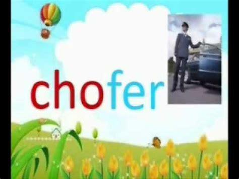 imagenes y palabras con ch fonemas con ch youtube