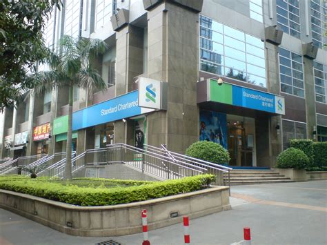 standard bank contacts office standard chartered bank office canon aluminium