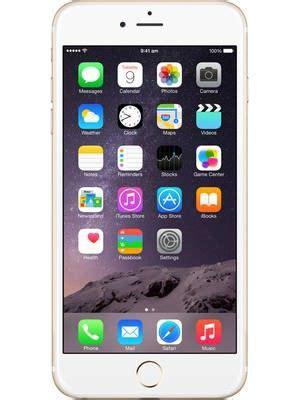 apple iphone   price  india full specs