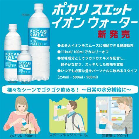 Pocari Sweat Botol 900ml 15 S 楽天市場 クーポン配布中 大塚製薬 ポカリスエット イオンウォーター 900mlペットボトル 12本入