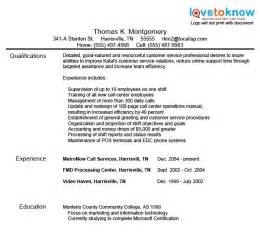 customer service resume sles