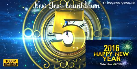 new year 2016 after effects template new year countdown holidays after effects templates f5